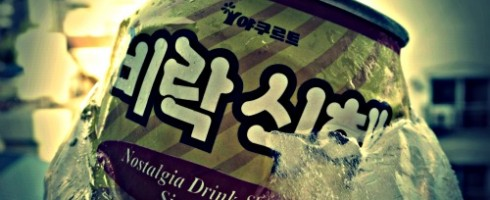 Rice Drink/비락식혜(Sikhye Birak) from South Korea